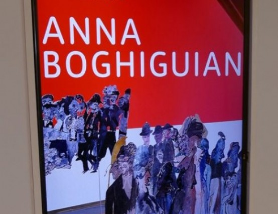 Anna Boghiguian - A UK retrospective at the Tate St Ives