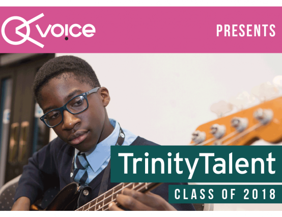Join the Trinity Talent Class of 2018
